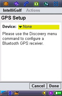 GPS Setup Screen